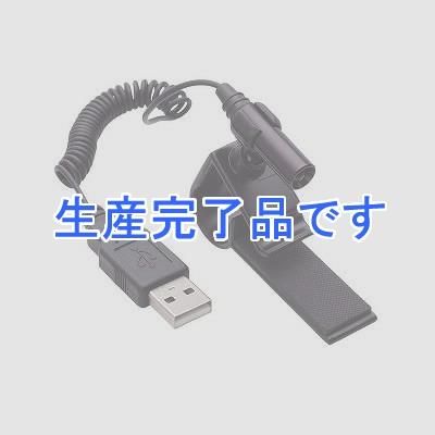 YAZAWA(ヤザワ)  UOA202BK