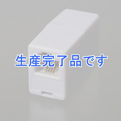 YAZAWA(ヤザワ) モジュラー中継コネクター 白 TP5W