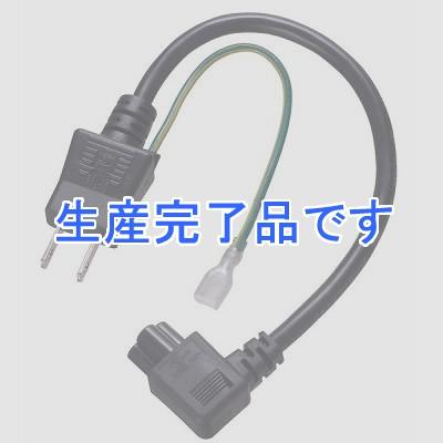 YAZAWA(ヤザワ)  ACPL3002BK