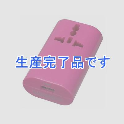 YAZAWA(ヤザワ) 海外用マルチ変換プラグ+1USB ピンク HPM4PK