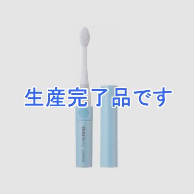 YAZAWA(ヤザワ) 【ワケあり!大特価】電動ハブラシ ブルー CHD101LB