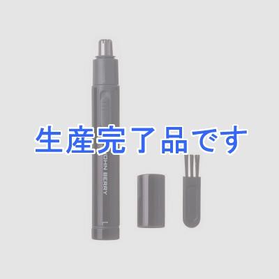 YAZAWA(ヤザワ) 鼻毛カッター CHM301BK