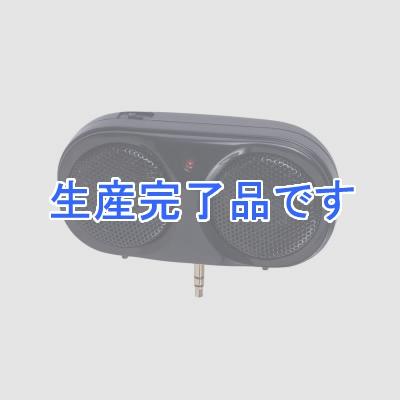 YAZAWA(ヤザワ) 【在庫限り】アンプリファイドプラグインスピーカー ブラック VRS203BK