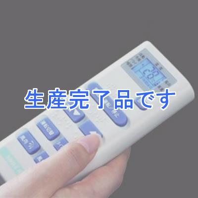 旭電機化成  AAR202