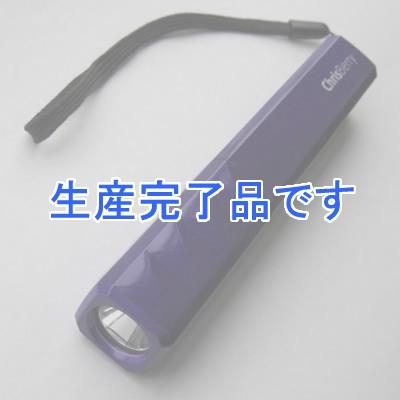 YAZAWA(ヤザワ)  CHL01DV