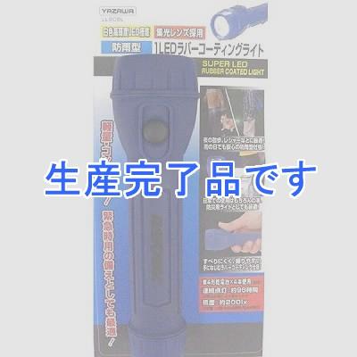 YAZAWA(ヤザワ)  LL90BL