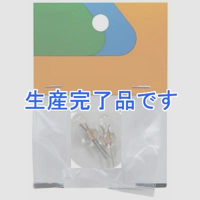 YAZAWA(ヤザワ)  M5C242P