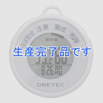 ドリテック  O-244WT