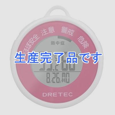 ドリテック  O-244PK