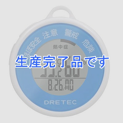 ドリテック  O-244BL