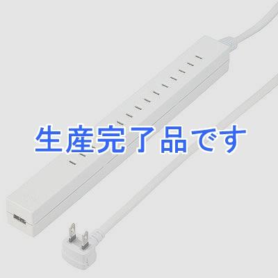YAZAWA(ヤザワ)  H75015WHUSB
