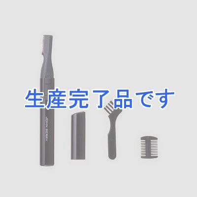 YAZAWA(ヤザワ)  CHOM101BK