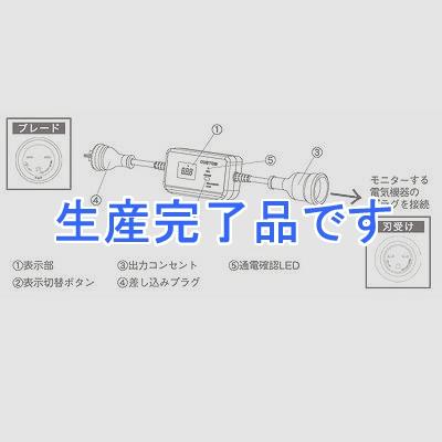 custom(カスタム)  EC-200