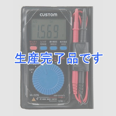 custom(カスタム)  M-02N