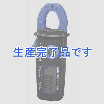 custom(カスタム)  C-01N