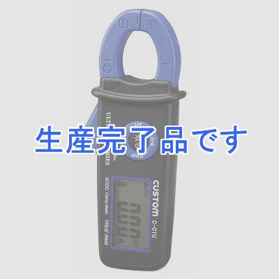 custom(カスタム)  C-01U