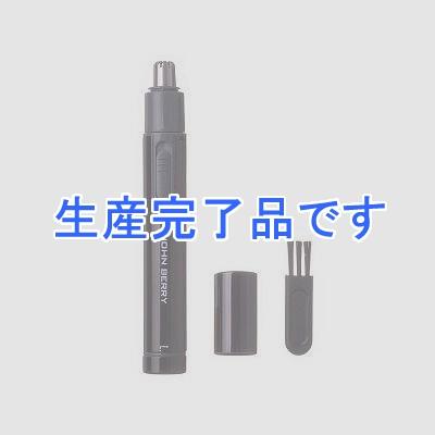 YAZAWA(ヤザワ)  CHOM301BK