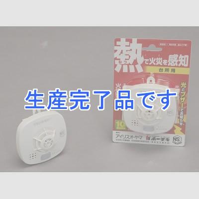 アイリスオーヤマ  FA-H1