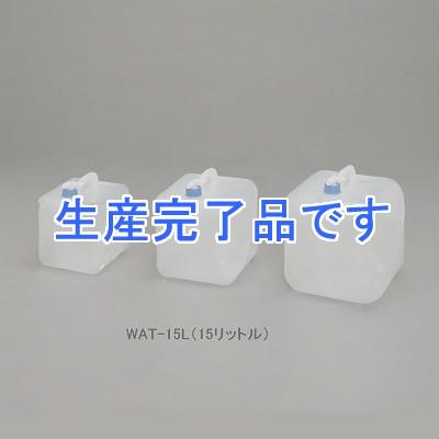 アイリスオーヤマ ウォータータンク 15L WAT-15L