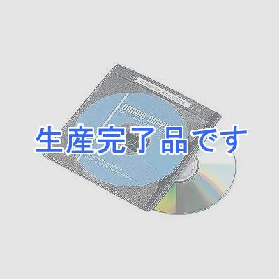 サンワサプライ  FCD-FR120BK