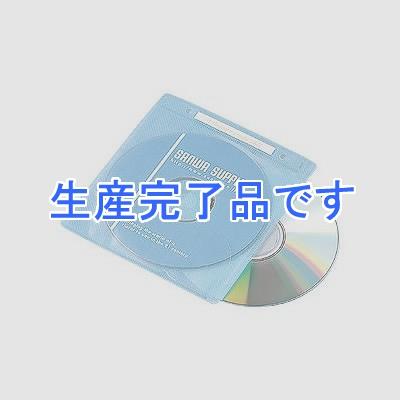 サンワサプライ  FCD-FR50MX