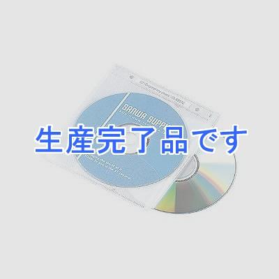 サンワサプライ  FCD-FR50WH