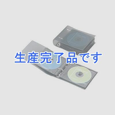 サンワサプライ  FCD-RG24BK