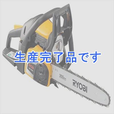 RYOBI(リョービ)  ESK-3835