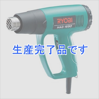 RYOBI(リョービ)  HAG-1550
