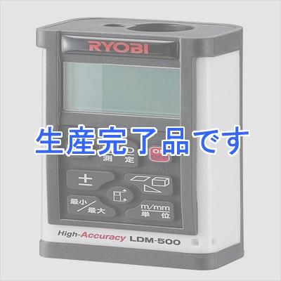 RYOBI(リョービ)  LDM-500