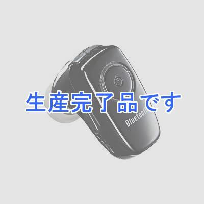 サンワサプライ  MM-BTMH17BK