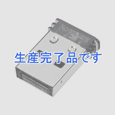 サンワサプライ  MM-BTUD23