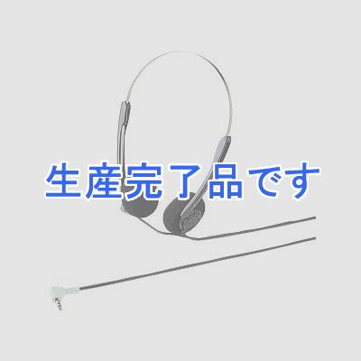 サンワサプライ  MM-HP102