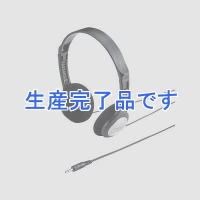 サンワサプライ  MM-HP206