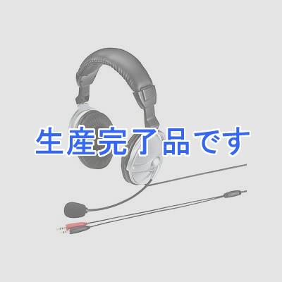 サンワサプライ  MM-HS203NC