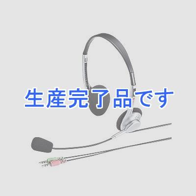 サンワサプライ  MM-HS515SV
