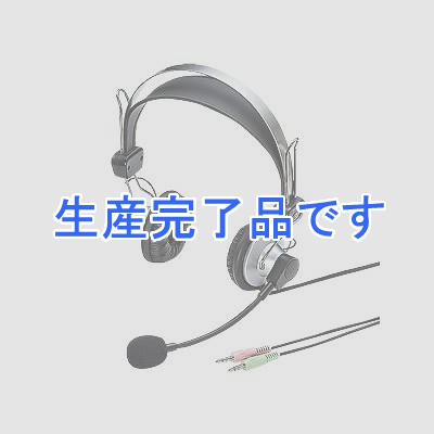 サンワサプライ  MM-HS517NC