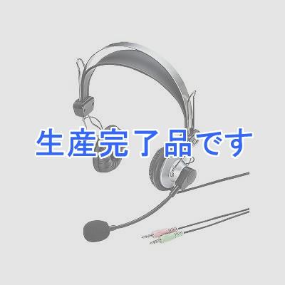 サンワサプライ  MM-HS517NCB