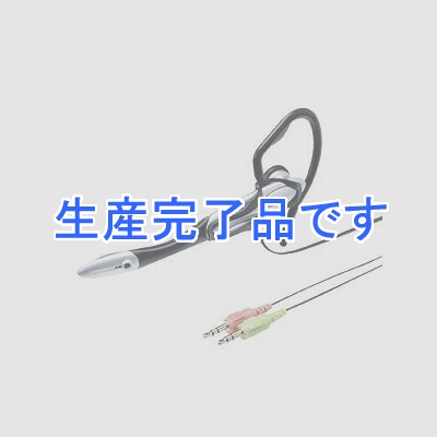 サンワサプライ  MM-HS602