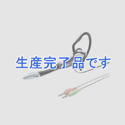 サンワサプライ  MM-HS603
