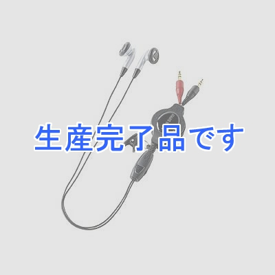 サンワサプライ  MM-HS609