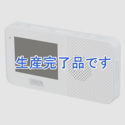 YAZAWA(ヤザワ)  TV05WH