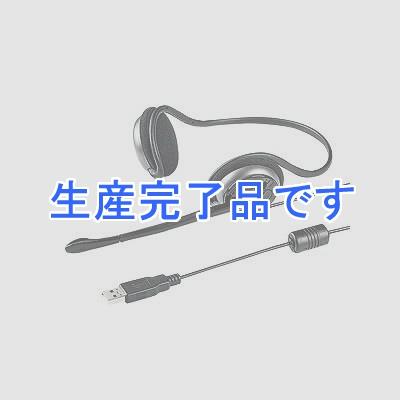 サンワサプライ  MM-HSUSB11BK