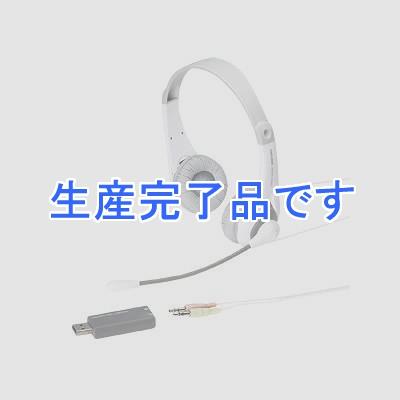 サンワサプライ  MM-HSUSB14GY