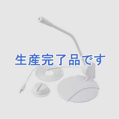 サンワサプライ  MM-MC1