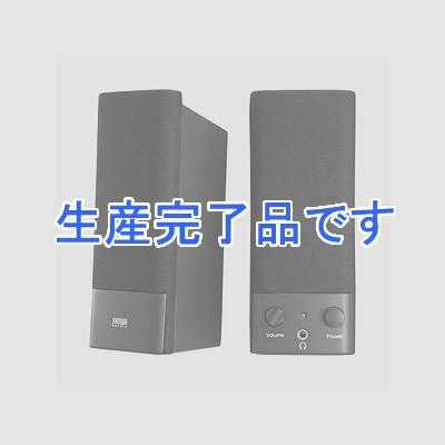 サンワサプライ  MM-SPL2N