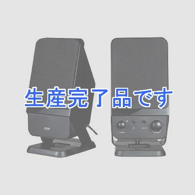 サンワサプライ  MM-SPS3BK