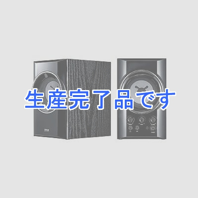 サンワサプライ 木製2chマルチメディアスピーカー(ブラック) MM-SPWD5BK