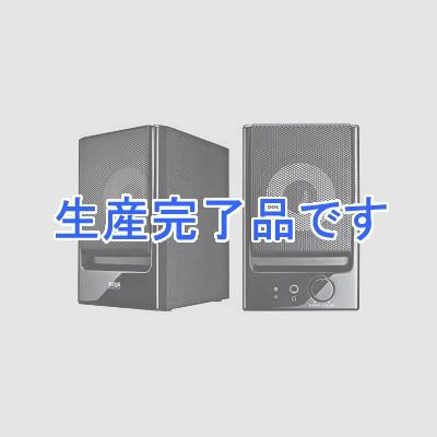 サンワサプライ 木製2chマルチメディアスピーカー MM-SPWD6BK