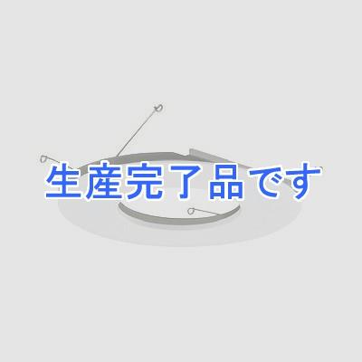 山田照明  TG334